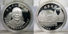 1998 Taiwan Chiang Ching Kuo 10 th $50 Y Proof Silver Coin with COA