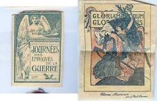 Insigne de journées 1914/1918 - Journée des éprouvés Gloria Martirum LAURENS