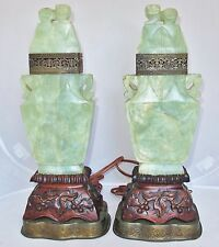 Pair of Antique Chinese Carved Archaic Style Green Serpentine & Wood Urn Lamps