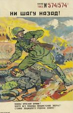 *LQQK WW2 Russian Soviet POSTER propaganda PPSh 41 RGD 33 Full Color Buy It Now!