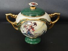 Ardleigh Elliott Porcelain Music Box - Beauties Of The Red Mansion