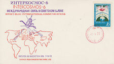1974 CCCP RUSSIAN SPACE COVER INTERCOSMOS-6 LAUNCH ORIG. SWANSON CACHET TOPICAL