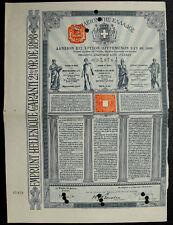 Greece Griechenland old bond 1898 loan