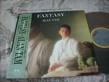 a941981 Alan Tam Japan Like New  LP  譚詠麟  Fantasy