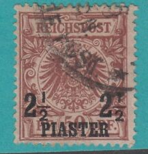 GERMAN OFFICES IN THE TURKISH EMPIRE 12  NO FAULTS EXTRA FINE JJ41