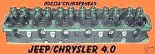 JEEP CHEROKEE LAREDO 4.0 242  CYLINDER HEAD REBUILT CASTING # 2686 ONLY
