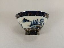 Fine Japanese Blue & White Rice Bowl Signed Country Scene Thin Walled Fine Por.