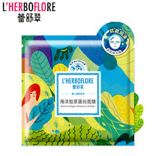 [L'HERBOFLORE] Marine Collagen Resilience Lifting Facial Mask 5pcs NEW