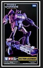SALE 15% OFF MP-29 DESTRON LASERWAVE TAKARA TRANSFORMERS G-26015 4904810854883