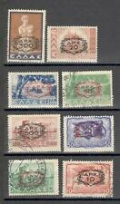 R3857 - GRECIA 1946 - LOTTO DIFFERENTI SERIE SOVRATAMPATA - VEDI FOTO