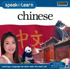 Speak and Learn Chinese  Easy & Entertaining Way to Learn  Win XP Vista 7 8  New