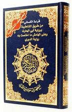 Al Kisai' with two narrations Al-Doori & Abu Al Harith Reading/Dar Marifa Qur'an