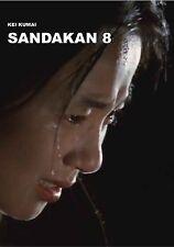 SANDAKAN 8 - by Kei Kumai (1974) - rare DVD with English subtitles