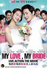 DVD Korean Drama Series MY LOVE, MY BRIDE Live Action The Movie English Sub NEW