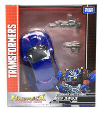 Transformers Takara Ver Legends Cybertronian LG-20 LG20 SKIDS  MISB UK