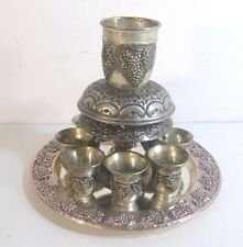 SILVER PLATE BRASS VINTAGE JEWISH ORNATE WINE FOUNTAIN WITH 8 WINE CUPS