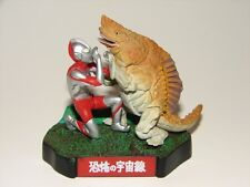 Ultraman vs Gavadon Figure from Ultraman Diorama Set! Godzilla Gamera