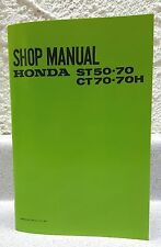 Honda CT70/CT70H Shop Manual - A must have for these machines - Look!