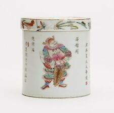 ANTIQUE CHINESE FIGURAL LIDDED POT WITH VERSE 19TH C.