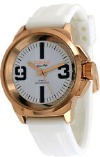 Omax H005R33A Men's Rose Gold Tone White Dial White Silicone Band Watch