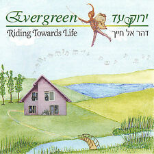 Unknown Artist Riding Towards Life CD