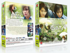 Love Rain ~ *Premium Edition* Korean Drama DVD w/ English Sub Jang Geun Suk