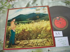 a941981 Taiwan LP Jimmy Lin Chong 林沖  故鄉之歌 Taiwan Fourseas Records (AA)