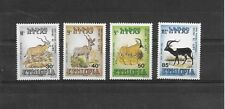ETHIOPIA 1989 WILD ANIMALS MNH