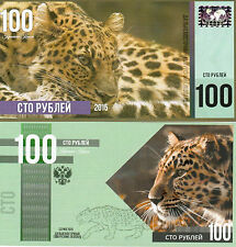 Russia 100 Rubles 2015 Red Book Wildlife Fantasy Banknote UNC - Leopard