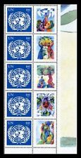 United Nations UN S19 Peaceful Visions 2007 Personalized Stamps Strip of 5