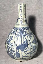 A Chinese Blue And White Porcelain Vase Ming Dynasty Wanli Period