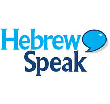 LEARN HEBREW FAST -THE MOST COMPLETE & COMPREHENSIVE LANGUAGE COURSE ON DVD