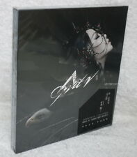 A-Mei Chang AMIT2 2015 Taiwan CD -Regular Ver.- (AMIT 2)