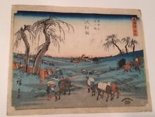 C.1847 ORIGINAL Japanese Woodblock Print HIROSHIGE Horses and Villagers in Field