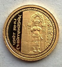 Laos 2005 Wat Phu Champasak 1000 Kip Gold Coin,Proof