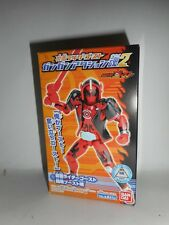 BANDAI Candy Toy Gun Gun Action Figure: Kamen Rider Ghost (Part 2)