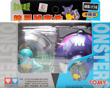 Auldey Tomy Pokemon MB-116 Squirtle w/ Masterball Figure