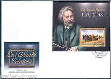 CENTRAL AFRICA 2012 ILYA REPIN  SOUVENIR SHEET FIRST DAY COVER