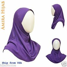 New 1 Piece Cotton Spandex Amira Hijab Headscarf Pullover Solid Color