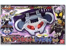 Bandai kamen Masked Rider Kiva & Rey Kivat Henshin DX Belt Japan 4543112527554