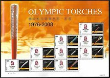 China 1976- 2008 Olympic Special S/S Torch Relay 2008 Sport 奥運
