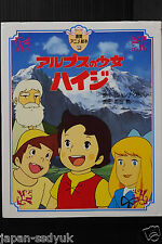 JAPAN Heidi, Girl of the Alps Anime Picture Book