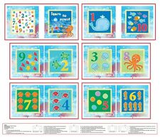 Patchwork fabric Count On Me Studio E fabric baby book counting numbers panel
