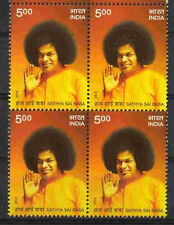 India 2013 MNH Stamps Sathya Sai Baba