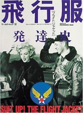 Flight Jacket Jp Collection BOOK War Manual Plane Pilot Airplane Marilyn Monroe