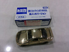 Tomica 1:64 Diecast Chrome Metallic Gold Nissan GT-R, R33 (Extremely Rare GTR)