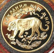 MEGA RARE RUSSIAN 1996 GOLD COIN TIGER PROOF BEAUTY ! ONE Oz PURE GOLD RUSSIA !!