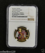 CHINA Gold Coin 50 Yuan 1999, Colorized, Peking Opera, NGC PF 68