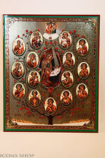 TREE OF THE MOTHER OF GOD ICON  ДРЕВО ПРЕСВЯТОЙ БОГОРОДИЦЫ 15х18cm