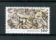 South Korea 2016 MNH Lee Jung-seob Jung Seop 1v Set Art Paintings Stamps